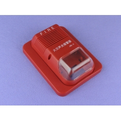 Newest Electronic Plastic Box smart card reader housing access control enclosure PDC610 160X128X55mm