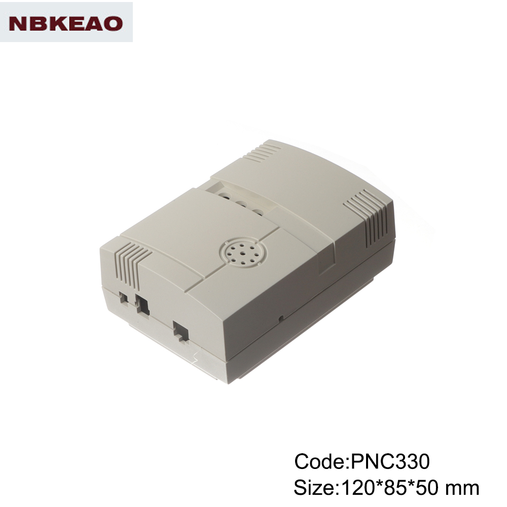 wifi router shell enclosure Network Communication Enclosure router enclosure PNC330 wit120*85*50mm