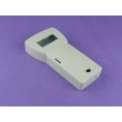 hand held plastic box electronic device housing for mobile electronic equipment PHH235  195*100*35mm