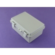 outdoor tv enclosure waterproof electronic enclosure custom enclosures PWP655 with size240*170*110mm