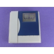 Door Control Reader Enclosure abs electrical enclosure box Access Controller Enclosure IP54  PDC785