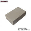 abs box plastic enclosure electronics outdoor waterproof enclosure PWP221 with size 226*146*75mm