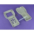Sealed IP54 Plastic Abs plastic hand held electronic product enclosure PHH057 wtih size 235*132*48mm