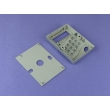 Plastic industrial box IC card door access card reader enclosure for electronic project IP54  PDC105