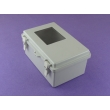 waterproof electronics enclosure  plastic box electronic enclosure outdoor enclosure PWP657