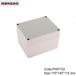 waterproof junction box waterproof electronics enclosure instrument enclosurePWP152with170*140*110mm