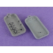 Hand-held Enclosure Hand-held Plastic Box plastic enclosurePHH472 with size72X36X14mm