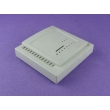 router plastic enclosure wire box Network Communication Enclosure  PNC127 with size 150*140*40mm