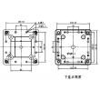 NEMA rated waterproof & dustproof ABS Enclosure,Water Resistant case PWP166