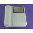 Door Control Reader Enclosure abs electrical enclosure box Access Controller Enclosure IP54  PDC775