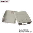 Network Communication Enclosure wifi router shell enclosure abs enclosure box PNC096 124*100*30mm